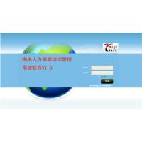 陶朱管理软件(图)|餐饮管理软件|苏州软件