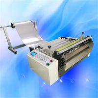 薄膜电脑全自动裁切机 pvc膜切膜机 塑料膜切断机