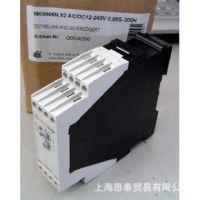 特价!DOLD 多德 继电器 BA9034N 10A AC50/60HZ 400V 2-11S