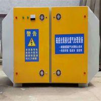博远厂家批发 烤漆房废气处理设备 光氧净化废气治理设备 漆雾净化器