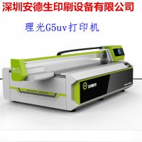 小型uv平板打印机价格 铝板标识牌理光uv平板打印机厂家