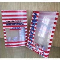 昌邑厂家专业定制塑料包装盒