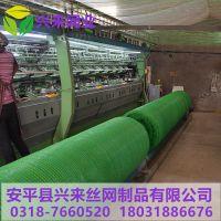 滨州市盖土网 绿化环保用盖土网 南京防尘网供应商
