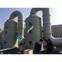 造粒机产生的废气如何处理?塑料造粒机废气处理采用哪些设备?