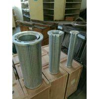 【铭森滤清器厂】供应RFL-110*5H不锈钢滤芯-批发产品