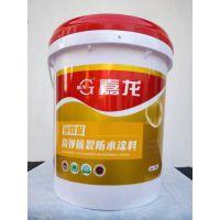 液体卷材生产配方_(嘉龙)液体卷材防水建材
