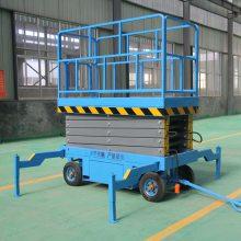 大连厂家直销9米500公斤移动式升降平台 电瓶辅助行走式升降机