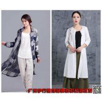 杭州一线品牌折扣专柜女装忆语棉麻系列批发