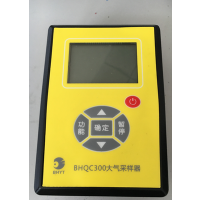 厂家生产 型号:CY2-BHQC-300 大气采样器
