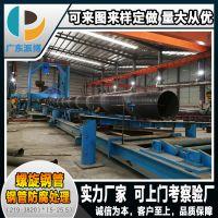 广东螺旋管厂家专业生产各规格Q235防腐镀锌螺旋钢管 可加工定做 量大从优