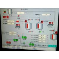 湖北省武汉市8吨改性沥青设备 乳化沥青设备