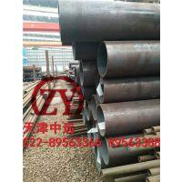 供应济源45#低温无缝钢管|耐磨低温无缝钢管厂家