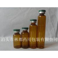 江苏徐州供应10毫升A型口口服液玻璃瓶