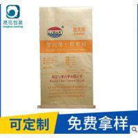 江苏浪花厂家定制高品质不破包的纸塑复合袋