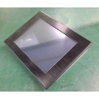 15寸Win7工业平板电脑嵌入式工控机多串口i/O接线端子