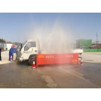 乌鲁木齐工程车辆清洗平台