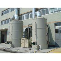 淮北电镀厂臭气酸气处理方法 电镀厂酸雾废气净化技术
