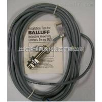 德国巴鲁夫(BALLUFF)电容式位移传感器