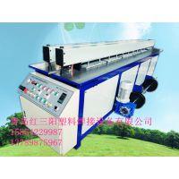 畅销全国青岛红三阳塑料板碰焊机PPPE板材卷圆机接板机 质优价廉
