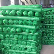 三针防尘网厂家 苗木遮阳网 环保覆盖网