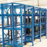 工厂模具货架厂家 工厂模具货架订制