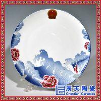 景德镇陶瓷挂盘装饰盘子摆件创意特色公司纪念礼品盘定制