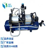 北京厂家供应菲恩特ZTS-ZTV05空气增压设备 空气增压系统