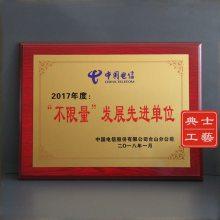 名誉院长、会长木牌定制,商会协会理事、会员牌,实木材质奖牌制作,杭州市木牌生产厂家