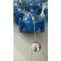 欧特莱 专业定制 100X遥控浮球阀/水利减压阀/JD745X多功能水泵控制阀