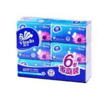 维达V2239面巾纸价格维达规格