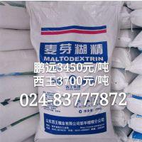 供应沈阳食品级麦芽糊精增稠剂产地山东西王量大从优