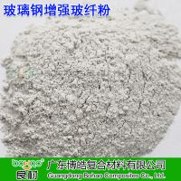 广东博皓 300目玻纤粉 超细磨碎无碱玻璃纤维粉 玻璃钢增强填料