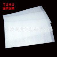 泡沫材料包装厂定制白色EPE珍珠棉复膜袋子 防震防静电环保袋