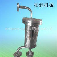 柏润 不锈钢氨水储罐 视镜 小型液氨储罐