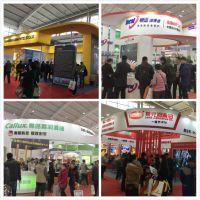2018年西安国际润滑油脂及技术设备展览会