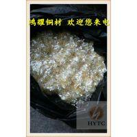 http://himg.china.cn/1/4_837_1060077_495_800.jpg