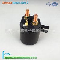 供应12V/24V 200A叉车油泵启动磁力开关SW-180A 升降平台汽车尾板