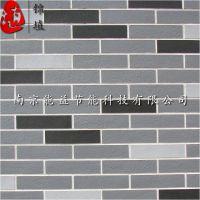 外墙装饰用什么材料 沈阳锦埴柔性瓷砖 劈开砖 轻质软瓷砖批发供应