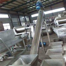 兴亚 广西不锈钢蛟龙提升机 U型螺旋喂料机 粉煤灰提升机 机器图片