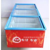 水饺丸子汤圆展示柜 食品冷藏柜 冷柜批发代理
