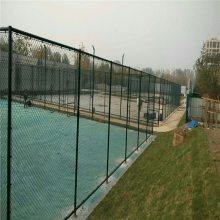 篮球场围网施工价格 篮球场围网标准高度 机场围网