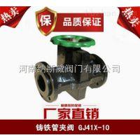 郑州GJ41X铝合金管夹阀厂家,纳斯威铝合金管夹阀价格