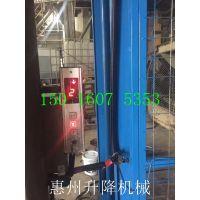 惠城区家具厂运货梯 电梯按钮配置 鸿力定做物料提升机