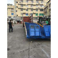鑫力厂家批发大型载重6、8、10吨集装箱卸货