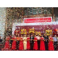 广州开业庆典/广州礼仪庆典/广州公关公司/广州活动策划/广州广告公司