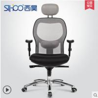 Sihoo人体工学电脑椅 家用转椅老板椅子 加厚坐垫舒适可躺办公椅 舒适坐感 宽大坐垫 久坐不易累