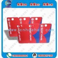 子母卡厂家供应PVC子母卡 异形卡 三联子母卡 二联子母卡