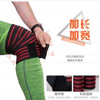 举重深蹲健身缠绕捆绑运动护膝东莞运动护具生产厂家定制
