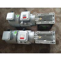 上海包装设备使用涡轮减速变频电机NMRV063/25-YVP8024-0.75KW