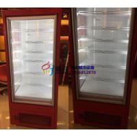 内江海鲜海参冷冻柜,风冷无霜速冻水饺柜,徽点品牌超市展示冷柜
